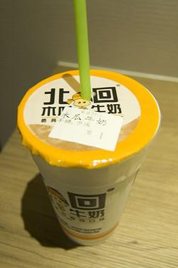 北回木瓜牛奶的杯裝是保麗龍能夠有效保持最新鮮、好喝的溫度!
