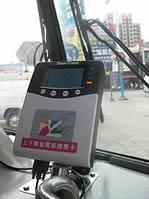 台北公車付款方式