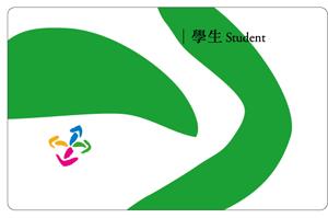 台北捷運悠遊卡