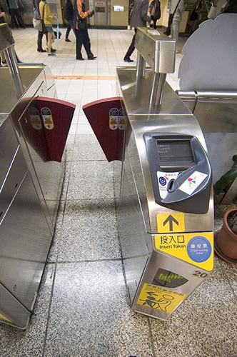 台北自由行真方便,台北捷運出入口閘門