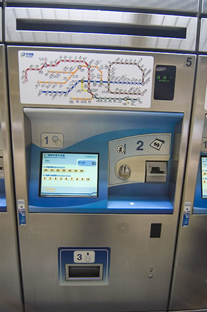 台北自由行真方便,台北捷運單程票購票機