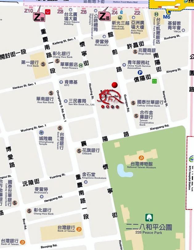 來台北旅遊,重慶路上有多家銀行也可以兌換新台幣